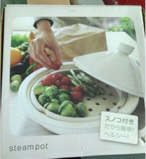 Đồ dùng nhà bếp Nhật Bản