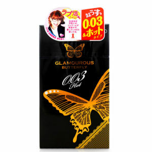 Bao Cao Su Jex Glamouros Butterfly Hot 003 Hộp 10 BCS