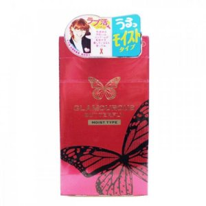 Bao Cao Su Jex Glamourous Butterfly Moist Hộp 12 BCS