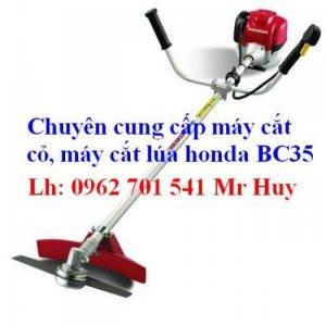 Đại lý cung cấp máy cắt cỏ Honda, máy cắt cỏ động cơ 4 thì honda GX25 rẻ nhất