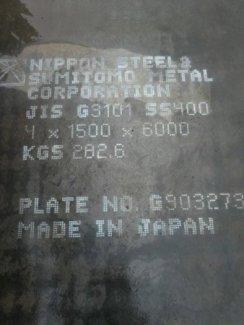 Tấm thép, thép đóng tàu A36 12 x 2000 x 12000 mm
