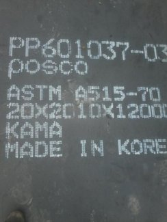 Thép tấm, tấm thép, thép đóng tàu AH32, AH36 ,A 36 12 x 2000 x 12000 mm