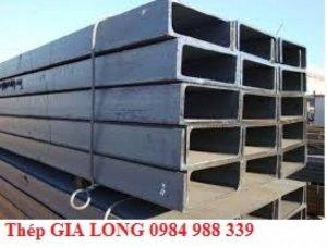 Thép hộp chữ nhật , hôp vuông nhập khẩu 100x100x6ly , 150x 150x6ly, 200x200x6ly, 100x150x6ly