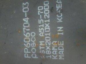 123 thép tấm lò hơi giá rẻ , thép tấm a515