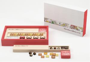 Qùa Tết Cao Cấp 2016 - D'ART Chocolate - Phúc Tài Lộc