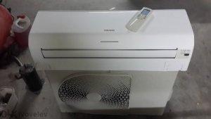 Máy lạnh cũ DAIKIN,TOSHIBA,MITSUBISHI inverter giá tốt nhất