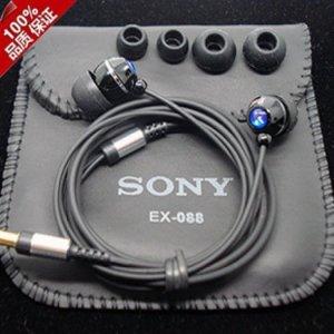 Tai nghe Sony EX088 bao da