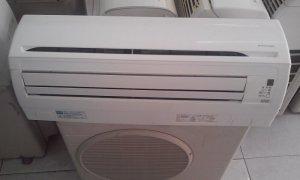 Máy lạnh cũ daikin chất lượng tốt giá cực tốt