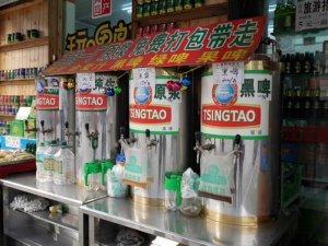 Bia Tsingtao 290.000đ thùng.