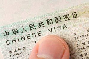 Dịch Vụ Visa Các Nước, Nhanh Chóng, Chất Lượng