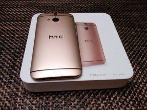Bán điện thoại HTC One m8 máy đẹp cấu hình cao