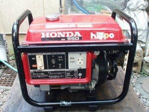 Máy Phát Điện Honda Eg550