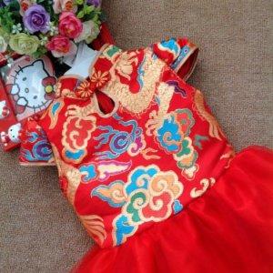 Đầm Gấm Nhập Tết 2016