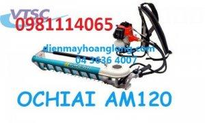 Tìm mua máy hái chè OCHAI AM -120 uy tín giá rẻ