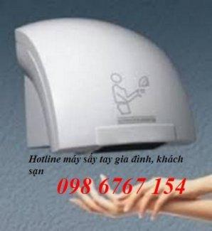 Máy sấy tay tự động giá rẻ, máy sấy tay FILUX Y1003, máy sấy tay GORLDE giá rẻ