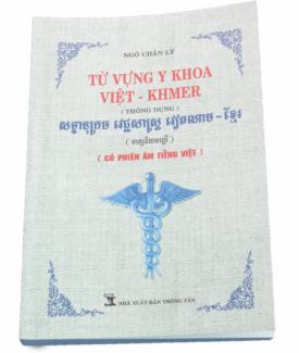 Công ty TNHH Vietcare Solutions đã phối hợp cùng với tác giả Ngô Chân Lý biên soạn cuốn