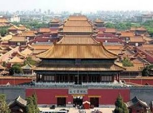 Tour Trung Quốc (Bắc Kinh)