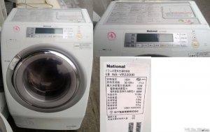Máy giặt nội địa Nhật National giá rẻ bất ngờ