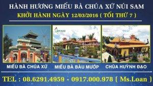 Tour hành hương chùa Bà Châu Đốc 1 ngày 1 đêm