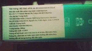 Bộ sạc Sony kèm 4 pin AA/AAA (2100/800mAh)