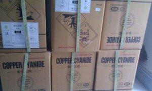 Bán-CuCN-Đồng-Xyanua-Copper-Cyanide nhập khẩu trực tiếp.