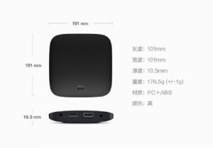 Android tivi box Xiaomi, mi box 3 - chính hãng