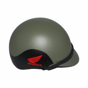 Bạn muốn thiết kế riêng cho mình Mũ Bảo Hiểm?