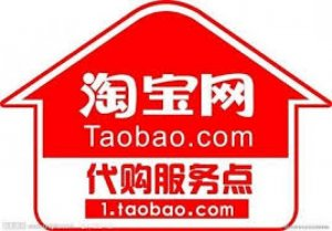 Dịch Vụ order taobao mua hàng Trung Quốc nhanh chóng