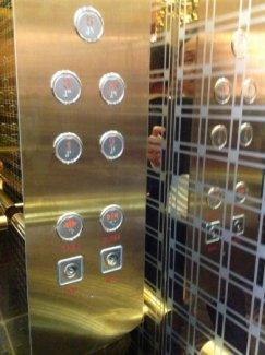Bảo trì lắp đặt trọn gói hệ thống thang máy