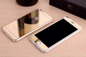 Miếng Dán Cường Lực 2 Mặt Màu Gold Cho IP4.4s Và 5.5s