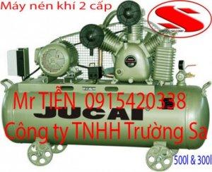 Chuyên cung cấp máy nén khí giá cực rẻ.