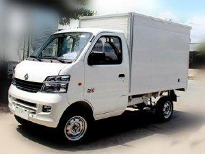 Bán Xe tải Veam Mekong changan thùng kín 740kg giá cả hợp lý