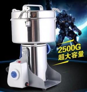 Ở đây có máy chuyên xay thuốc bắc, máy nghiền mịn tam thất loại 1kg-2,5kg.