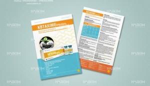 Thiết kế ấn phẩm quảng cáo, thiết kế đồ họa chuyên nghiệp, giá rẻ