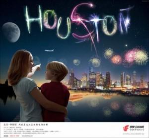 Bay Houston tháng 4-5-6