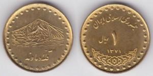 Tiền Xu Iran
