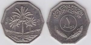 Tiền Xu Iraq