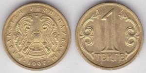 Tiền Xu Kazakhstan