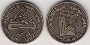 Tiền Xu Lebanon ( Li - Băng )