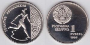 Xu Belarus