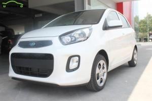 Đồng nai bán KIA MORNING EX 1.0 MT - Giá 327...