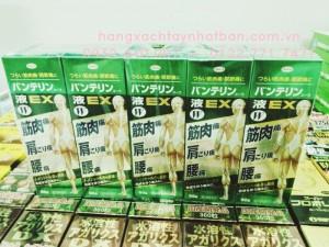 Gel bôi giảm đau nhức và viêm khớp Banterin Kowa EX 90g - Nhật Bản