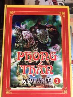Truyện cũ Phong Thần