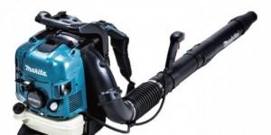Nhà cung cấp máy thổi gió makita rẻ nhất