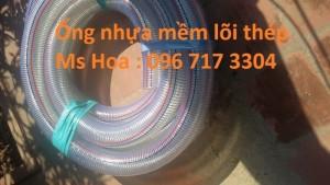 Ống nhựa mềm lõi thép, ống nhựa PVc lõi thép, ống chịu dầu chịu nhiệt