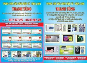Sửa Chữa, Lắp Đặt, Bảo Dưỡng Điều Hòa, Tv, Tủ Lạnh, Máy Lọc Nước, Máy Giặt, Lò Vi Sóng