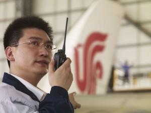 Giá vé máy bay đi Bắc Kinh, Trung Quốc