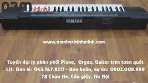 Đàn Organ Yamaha Psr 100 giá 600.000 vnđ