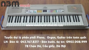 Đàn Organ Kawai EP300