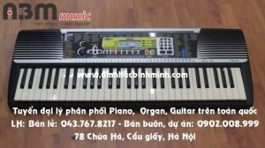Đàn Organ Yamaha 201